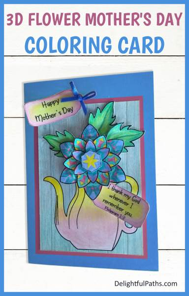 3D flower in vase mothers day coloring card Php 1-3 picture DelightfulPaths