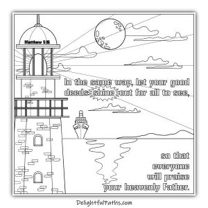Download this free adult Bible coloring page Matthew 5:16 from Delightful Paths #freeprintables #coloringpages #bibleverse #adultcoloringpages