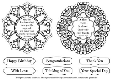 Doily Coloring Cards – Set 1