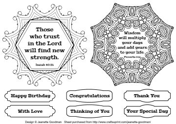 Doily Coloring Cards – Set 2