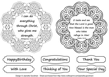 Doily Coloring Cards – Set 4