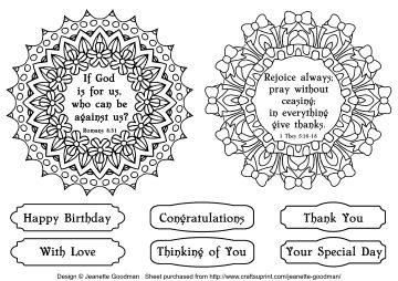Doily Coloring Cards – Set 5