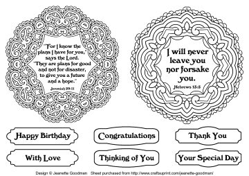 Doily Coloring Cards – Set 6