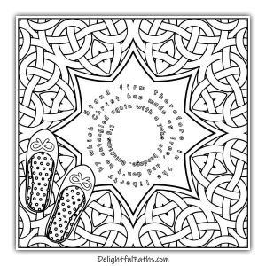 Download this free adult Bible coloring page Galatians 5:1 from Delightful Paths #freeprintables #coloringpages #bibleverse #adultcoloringpages